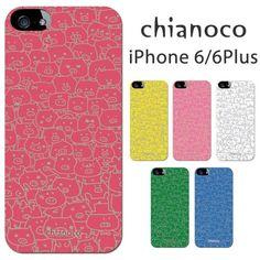 42d10b1fad iPhone6 iPhone6Plus スマホケース 豚 ぶた こぶた 可愛い イラスト オリジナルデザイン レビュー送料無料