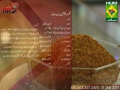 Masala Indian Food Recipes, My Recipes, Bread Recipes, Recipies, Cooking Recipes, Spice Rub, Spice Mixes, Spicy Gravy, Urdu Recipe