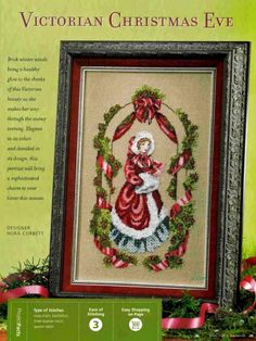 VICTORIAN CHRISTMAS EVE 1