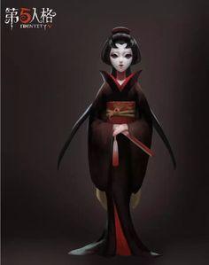 Identity Art, Anime Demon, Doraemon, Cool Drawings, Lily, Games, Image, Geisha, Illustrations