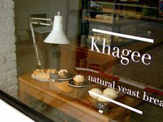 Khagee Cafe, 29-30 Chiang Mai-Lumphun Rd. Watgate, Chiang Mai. Wednesday - Sunday 10:00 am - 5:00 pm