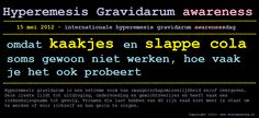 hyperemesis gravidarum awareness