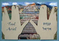 The sign of the priests gatefold to reveal a digitally printed image of the Gallilee in Israel.  The hands are laser cut which adds a very special touch.