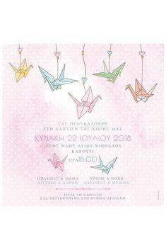 Προσκλητήριο βάπτισης για κορίτσι ροζ που με πουλιά οριγκάμι/120