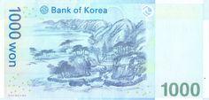 천원지폐 도산서원