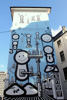 Street art (TBT 2012, Oslo, Norway) by The London Police