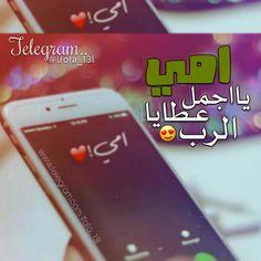 Galaxy Phone, Samsung Galaxy, My Mom