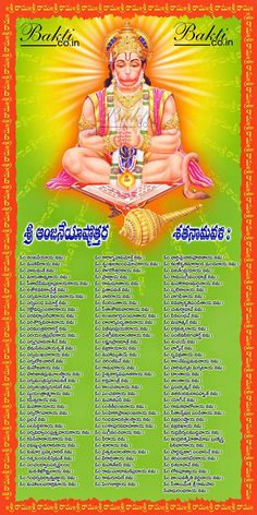 Housewarming invitation card psd template free download invitation naveengfx hanuman telugu ashtotharam stopboris Image collections