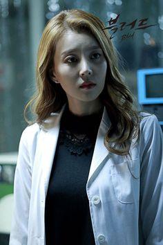포토갤러리 > 제작비하인드 > 블러드 > 드라마 > KBS Blood Korean Drama, Medical, Clothes, Outfits, Clothing, Medicine, Kleding, Outfit Posts, Med School