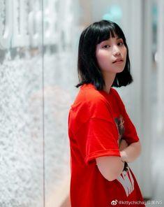Aesthetic Girl, Actor Model, Ulzzang Girl, Tik Tok, Pretty Girls, My Girl, Squad, Thailand, Idol