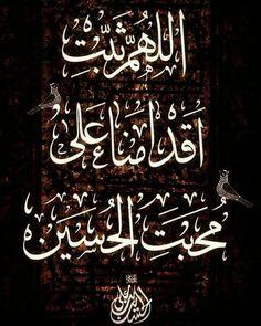 20 Best Imam Mehdi A S images in 2019 | Shia islam, Imam