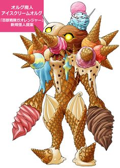Monster Concept Art, Monster Art, Fantasy Character Design, Character Art, Alien Suit, Urban Rivals, Japanese Superheroes, One Word Art, Digimon Adventure