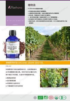 Florihana, 有機葡萄籽油 200ml | oGreen.hk 健康商店