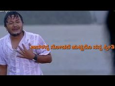 10 Best Kannada Songs Images Feeling Song Songs Youtube