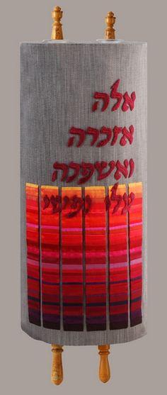 Torah cover, Wiesenthal Center LA