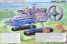 Captain Scarlet | Spectrum Helicopter