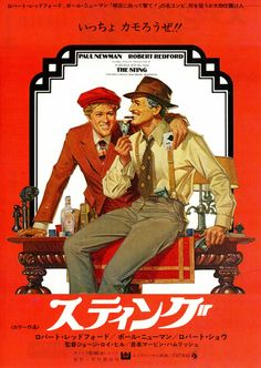 Watch->> The Sting 1973 Full - Movie Online Cinema Movies, Film Movie, Dreamworks Movies, Foreign Movies, Japanese Poster, Cinema Posters, Movie Poster Art, Vintage Movies, Musical