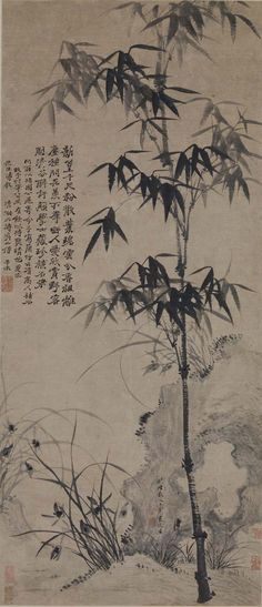 Shitao (石濤, 1642-1707), with rocks painted by Wang Hui (王翬, 1632-1717), Qing Dynasty (1644-1911)