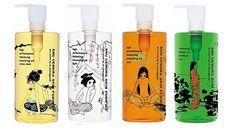 Limited Edition Packaging - Ai Yamaguchi for Shu Uemura