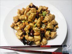 Kung Pao Chicken   Курица Гунбао  Нажмите для увеличения