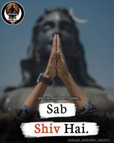 212 Best ShivShakti images in 2019 | Shiva shakti, Shiva