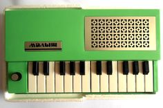 1990 USSR Russian Soviet MUSICAL TOY Keyboard Instrument MALYSH Youngster