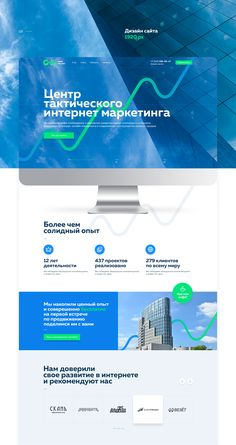 Sila mysli website on Behance