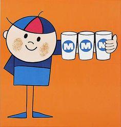 Drie glazen melk per dag moet, drie glazen doet je goed. the little boy: Joris Driepinter. With Milk More capable. Three glasses of milk per day does you good. Vintage Advertisements, Vintage Ads, Vintage Posters, My Childhood Memories, Sweet Memories, Childhood's End, Good Old Times, Art Deco Posters, The Old Days