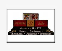 Parents Anniversary Gift - Personalized Grandparents Present - Family Established Date Sign - Stacking Wood Blocks - Gifts From Grandkids