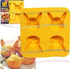 19cm Pokemon Pikachu Silicone Cookie Miffin Ice Mold B4 | eBay Pokemon Birthday, Pokemon Party, Ice Molds, Chocolate Molds, Birthday Party Themes, Cookie Decorating, Pikachu, Household, Cookies