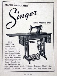 Indonesian Old Commercials: Djahit Singer (sewing machine)