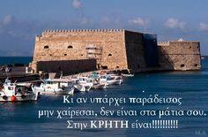 crete, Greece, and quote εικόνα