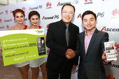 ลูกค้าเอไอเอสซื้อเครื่อง Huawei Ascend P6 สมาร์ทโฟนบางเฉียบสุดล้ำวันนี้  รับส่วนลดค่าบริการรายเดือน 50% นานถึง 6 เดือน