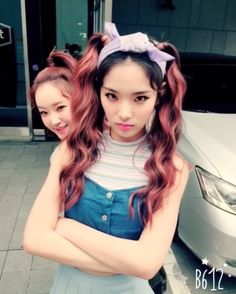 ♡ (@saebyeolpics) | Twitter Matilda, Idol, Crown, Twitter, Hair, Pictures, Fashion, Photos, Moda