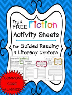 FREEBIE!!!  2 Fiction Activity Sheets; Comparing Texts and Analyzing Perspective and Point of View.  Perfect for Literacy Centers and Guided Reading!