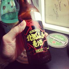 Rogue Buckwheat Ale 2.9%