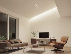 傾斜天井用 ダウンライト   照明のライティングファクトリー