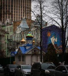 Spiritual_corner_downtown_Kiev_Ukraine_Sakharova_OS blog