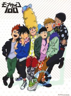 Mob Psycho 100 (モブサイコ100)The guys of Mob Psycho 100 look friendly and fashionable in the clear file art from the latest issue of Otomedia Magazine (Amazon US | eBay). The new art, also featured on the back cover, was illustrated by character designer...