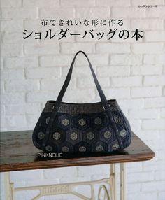 Patchwork Shoulder Bags Japanese Craft Book via Etsy