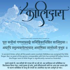 Kalidasa - Great Works