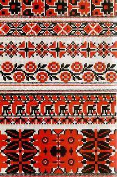 символ украины вышивка крестиком: 17 тыс изображений найдено в Яндекс.Картинках