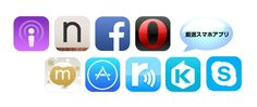 Top Pic 9 Smartphone Apps.