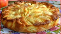 Cakes And More, Apple Pie, Quiche, Muffin, Cookies, Breakfast, Sweet, Recipes, Food
