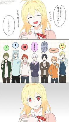 Music Symbols, Rurouni Kenshin, Death Note, Kitty, Anime, Fictional Characters, Little Kitty, Kitten, Anime Shows