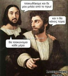 Funny Greek Quotes, Funny Quotes, Funny Memes, Jokes, Funny Stuff, Ancient Memes, English Quotes, Just Kidding, Humor