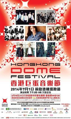 Some of your favorite K-Pop idols performed for the 'Hong Kong Dome Festival.' http://www.kpopstarz.com/tags/shinee