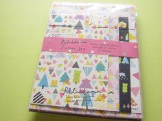 Photo1: Kawaii Cute Letter Set San-x *Rilakkuma (LH 52201)