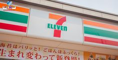 Rede Seven Eleven planeja mais lojas nos EUA e também no Japão.