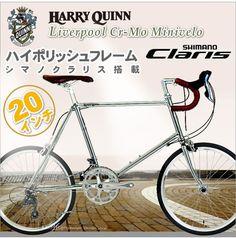 4562373379825  ミニベロ 自転車 20インチ クロモリ SHIMANO Claris 16段変速 ミニベロロード 小径車 ハリークイン HARRY QUINN :hq-liverpool:LANRAN - 通販 - Yahoo!ショッピング